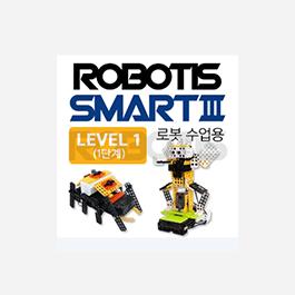 로보티즈 로봇교육